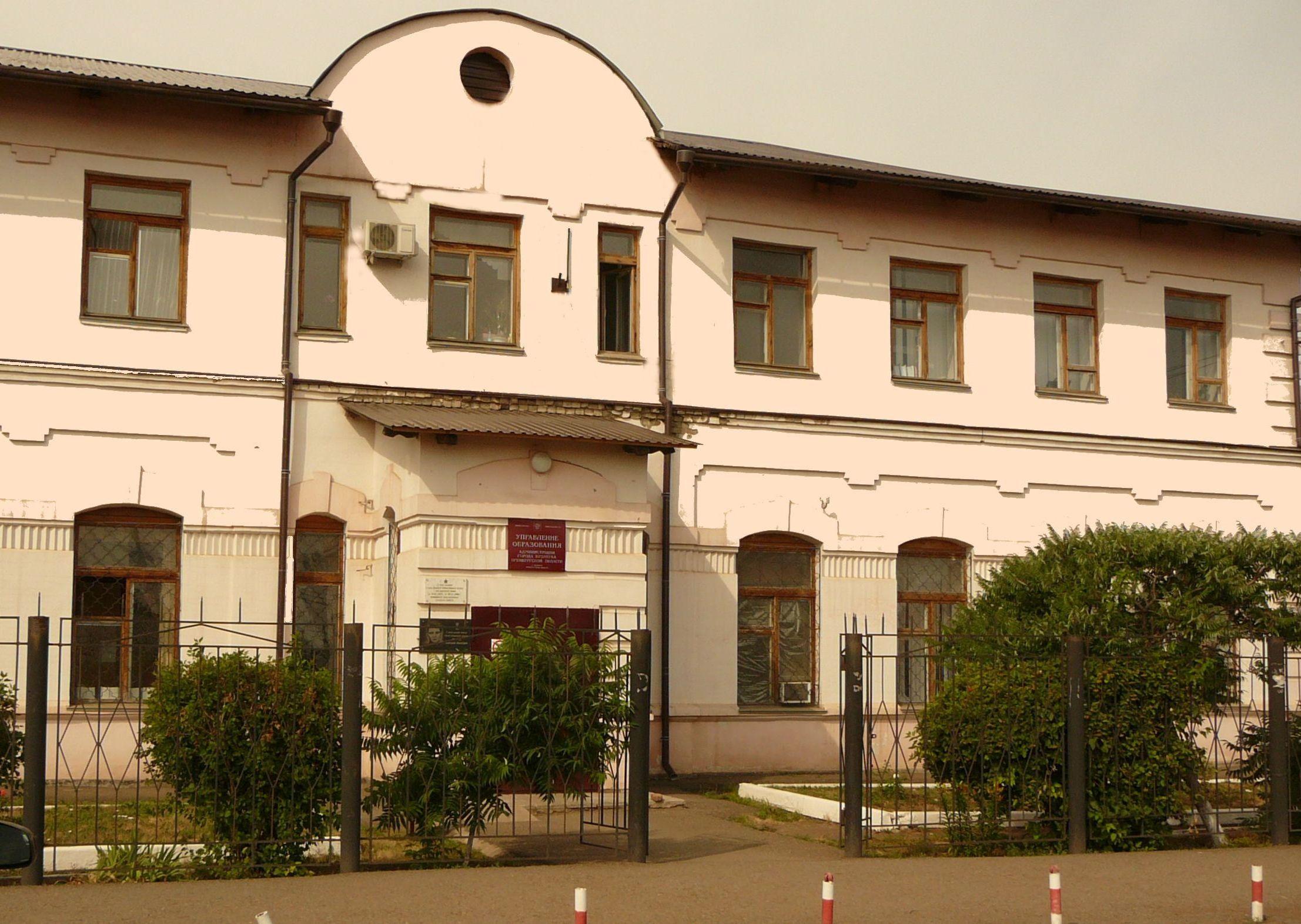 Поликлиника 51 г железногорск